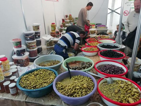 19th Olive Festival