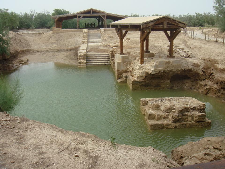 Bethany Baptism Site 1