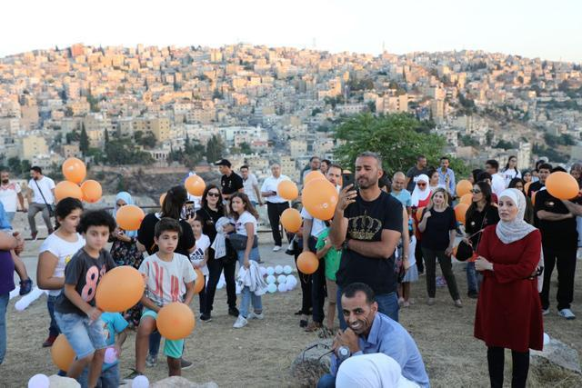 Amman World Population Day