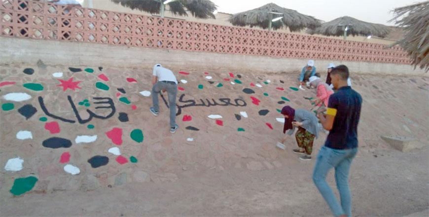 Al Hussein Youth Camp Activities