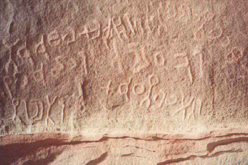 Wadi Rum Inscriptions 2