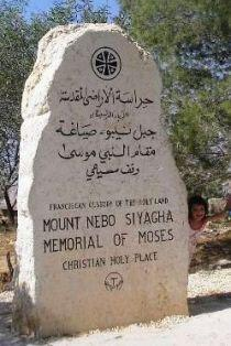 mount-nebo-moses-memorial